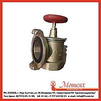 Кран пожарный КПАЛ 65 латунный 90° с соединительной головкой 65 мм