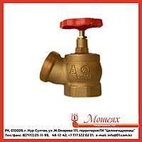Кран пожарный КПЛ 50-1 латунный 125° муфта - цапка