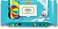 Влажные салфетки Для всей семьи с антибактериальным эффектом 120шт с пластиковым клапаном