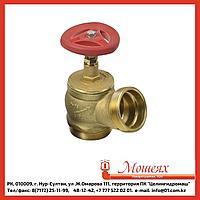 Кран пожарный КПЛ 50-2 латунный 125° цапка - цапка