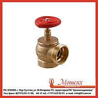 Кран пожарный КПЛМ 50-1 латунный 90° муфта-цапка