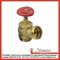 Кран пожарный КПЛ 65-2 латунный 125° цапка - цапка