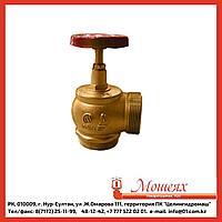 Кран пожарный КПЛМ 65-2 латунный 90° цапка-цапка