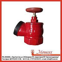 Кран пожарный КПЧ 50-1 чугунный 125° муфта - цапка