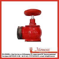 Кран пожарный КПЧМ 65-1 чугунный 90° муфта - цапка
