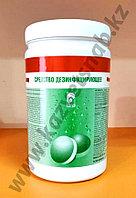 Део Хлор №300 дезинфицирующее средство