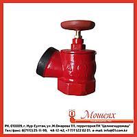 Кран пожарный КПК 50-1 чугунный  125° муфта - цапка