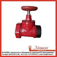 Кран пожарный КПКП 65-1 чугунный  прямоточный муфта - цапка