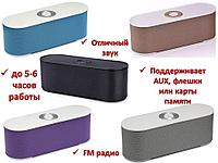 Беспроводная портативная Bluetooth колонка + MP3 + FM, Soloda S207