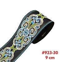 Лента декоративная жаккардовая с цветочными мотивами 90 мм, #923 бирюзовый