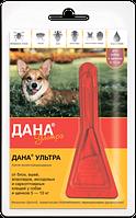 Дана Ультра (для собак и щенков 5-10 кг) 1*0,8 мл