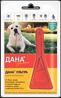 Дана Ультра (для собак и щенков более 20 кг) 1*3,2 мл