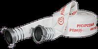 """Рукав пожарный Ду 150 в сборе с ГР-150 (скатка 20+-1 м) """"Премиум"""""""