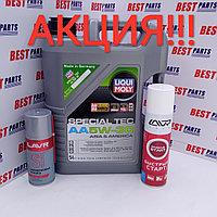 LIQUI MOLY Моторное масло +быстрый старт+силиконовая смазка в подарок!