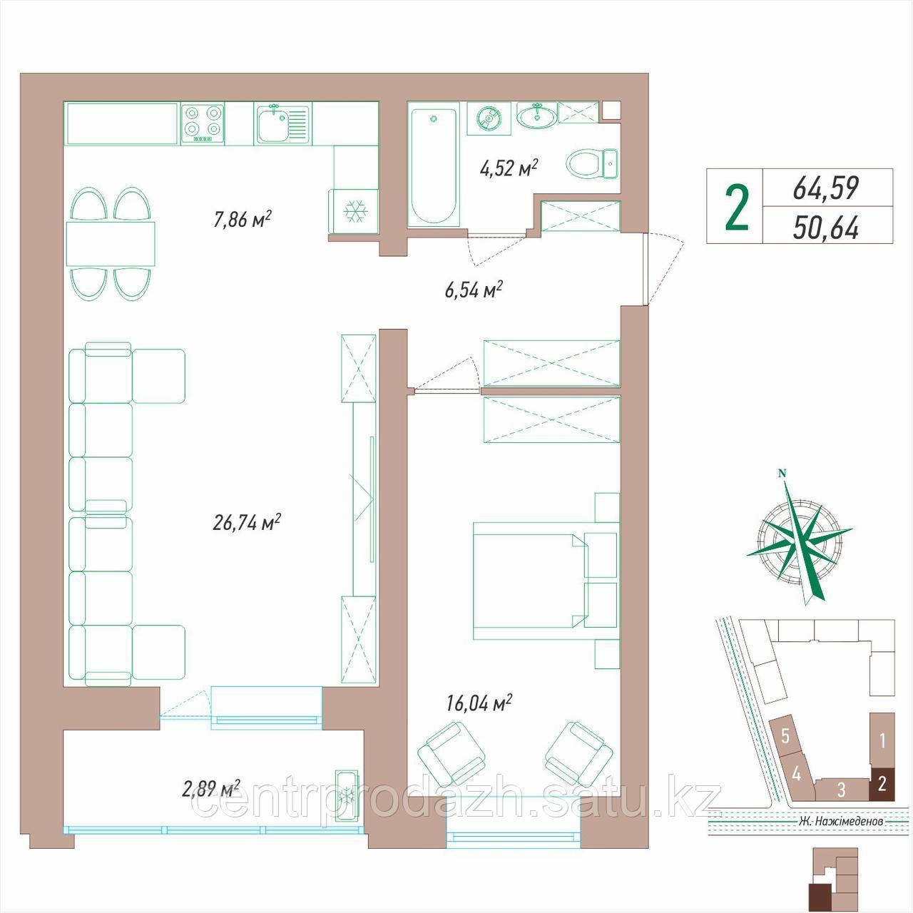 2 комнатная квартира 64.59 м²