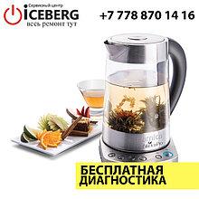 Ремонт чайников Arnica