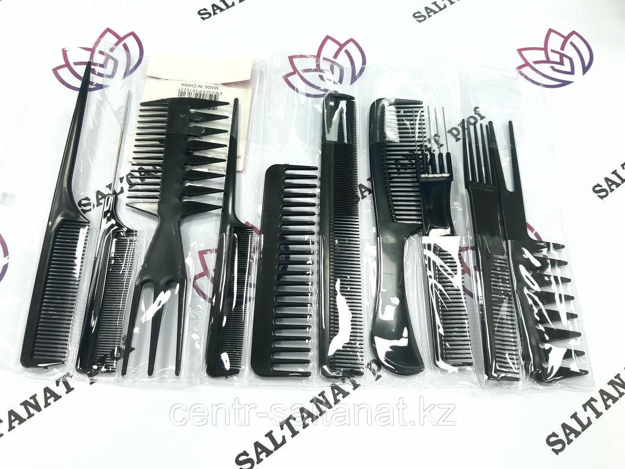 Набор расчесок для волос 10 шт