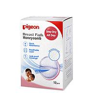 Вкладыши для груди Pigeon 12 штук в пачке