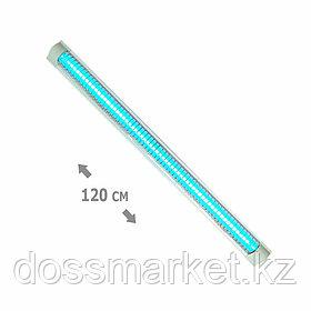 Акция! Распродажа!  (остатке 16шт) Ультрафиолетовая лампа бактерицидная 120см, с защитной решеткой, 1 лампа