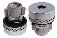 Двигатель для моющего пылесоса 1200 W Thomas, Makita, Karcher VC0730W