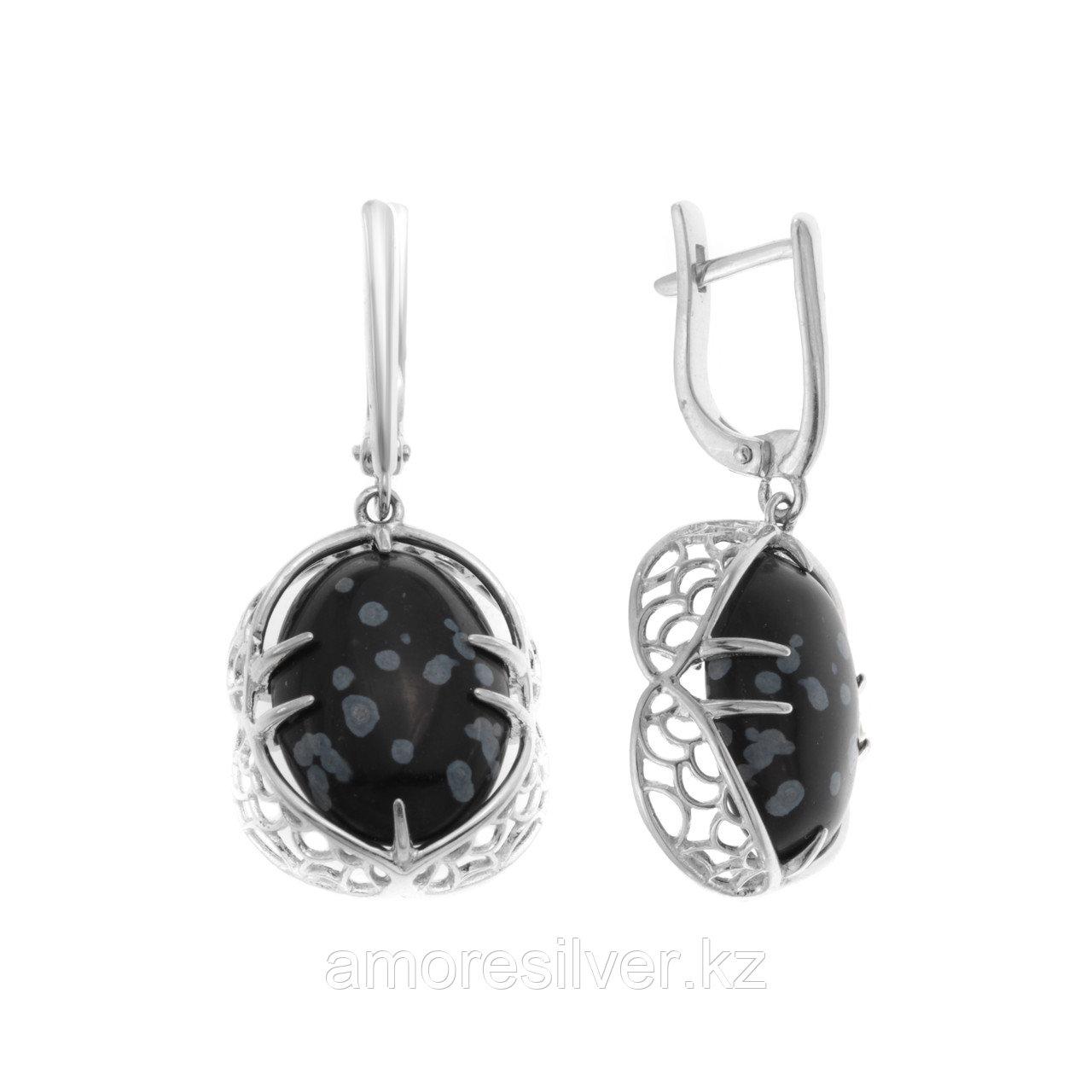 Серьги Алмаз-Групп серебро с родием, авантюрин жадеит обсидиан сердолик 12030034