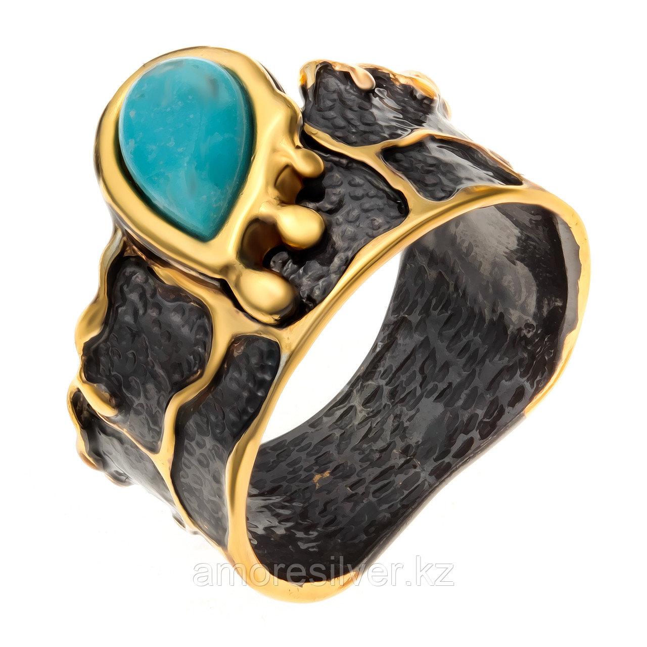 Кольцо Балтийское золото , бирюза, модное 71751035
