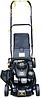 Бензиновая газонокосилка HUTER GLM-460ST