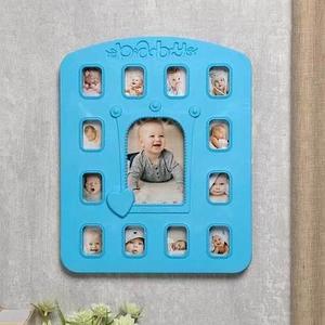 Фоторамка на 13 фото «Мой первый год» (Голубой)