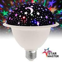 Лампочка-ночник-проектор с анимацией «Звездное небо» Star Master (Е27)