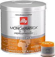 Кофе молотый в капсулах illy ipso home моноарабика Эфиопия (средняя обжарка, 21 капсула)