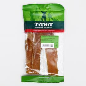 Лакомство 'Сухожилия говяжьи средние' для собак, 95 г - фото 1