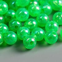 "Набор бусин для творчества пластик ""Перламутр зелёный"" набор 20 гр 0,8х0,8 см"