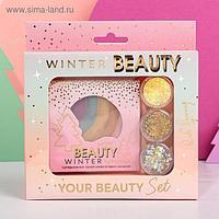 """Набор: радужный хайлайтер и 3 баночки глиттера для лица и тела """"Beauty Winter"""""""