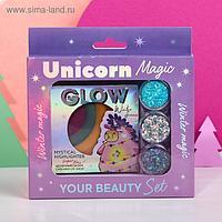 """Набор: радужный хайлайтер и 3 баночки глиттера для лица и тела """"Unicorn Magic"""""""