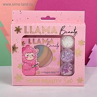 """Набор: радужный хайлайтер и 3 баночки глиттера для лица и тела """"Llama Beauty"""""""