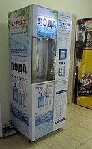Автомат очистки воды Ven в Астане б/у