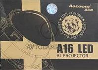 Bi-LED линзы AOZOOM A16 (комплект)