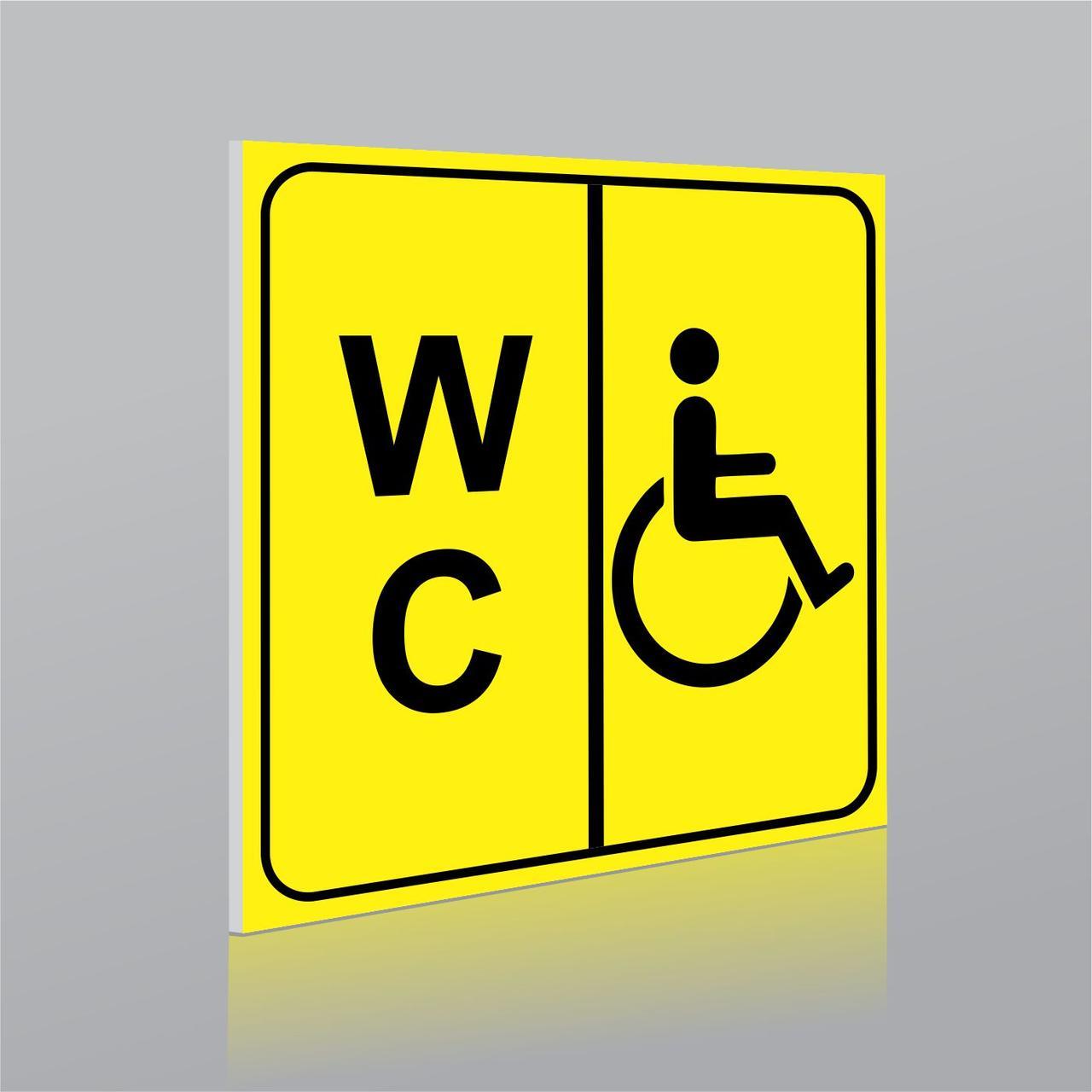 Таблички - Туалет для инвалидов