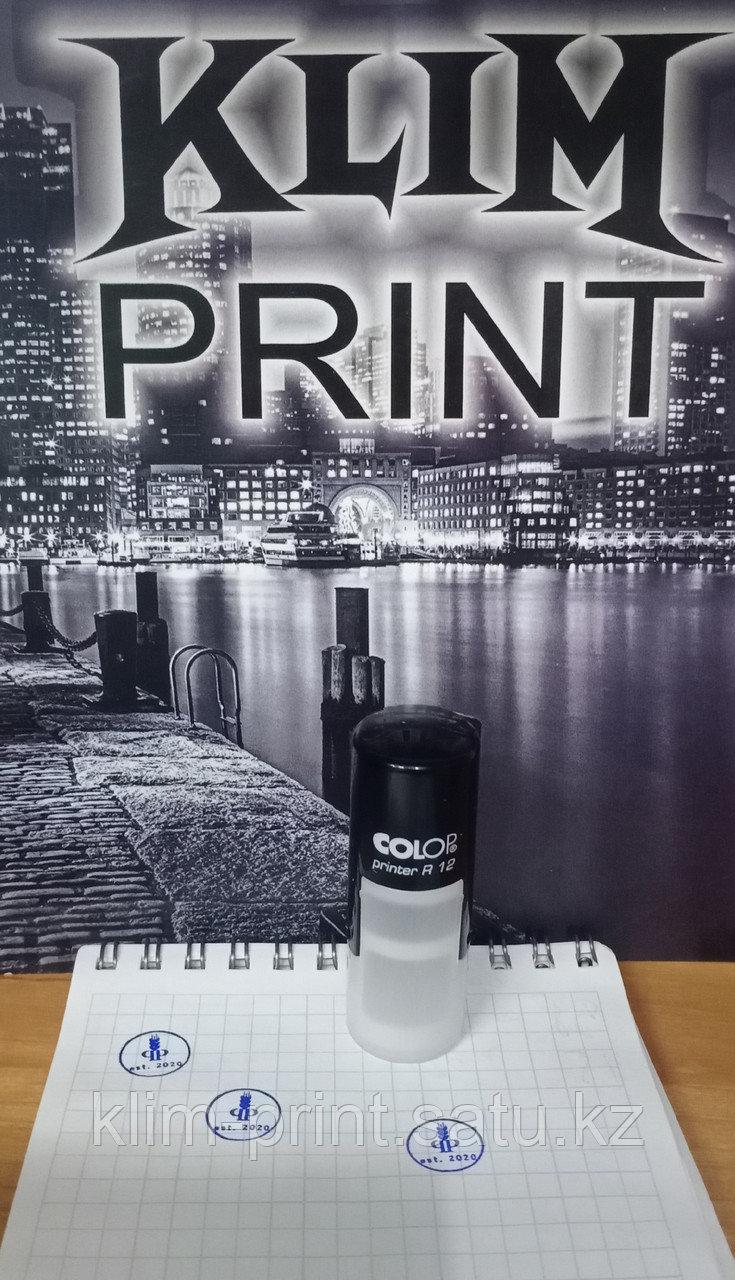 Печати+штампы