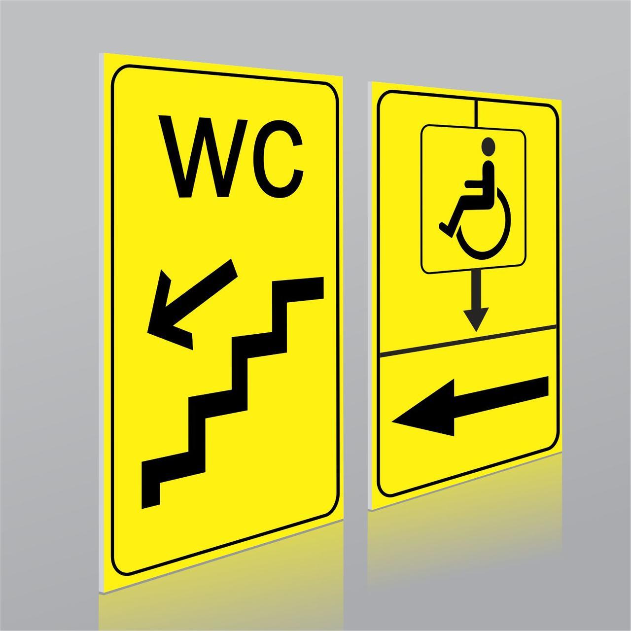 Таблички - Туалет для инвалидов 300х150мм