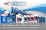 Автомобильные Масла Fosser