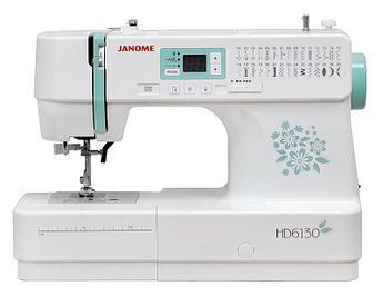 Janome HD6130