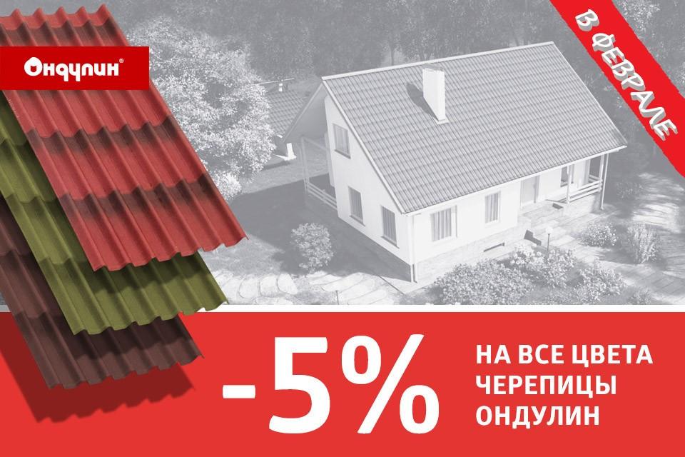 Акция! в Павлодаре Скидка на 3D ЧЕРЕПИЦУ только в феврале количество товара ограничено