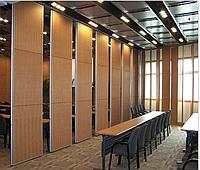 Акустическая перегородка для конференц-залов