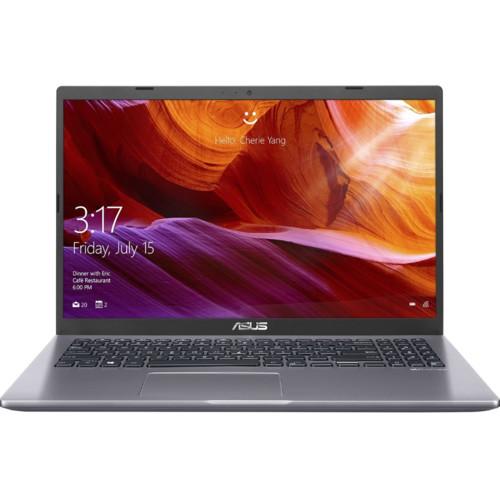 Ноутбук Asus X509FA-EJ600 15.6 FHD/Pentium Gold 5405U 2.3 Ghz/4/SSD256/Dos