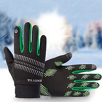 Перчатки для авто и спорта