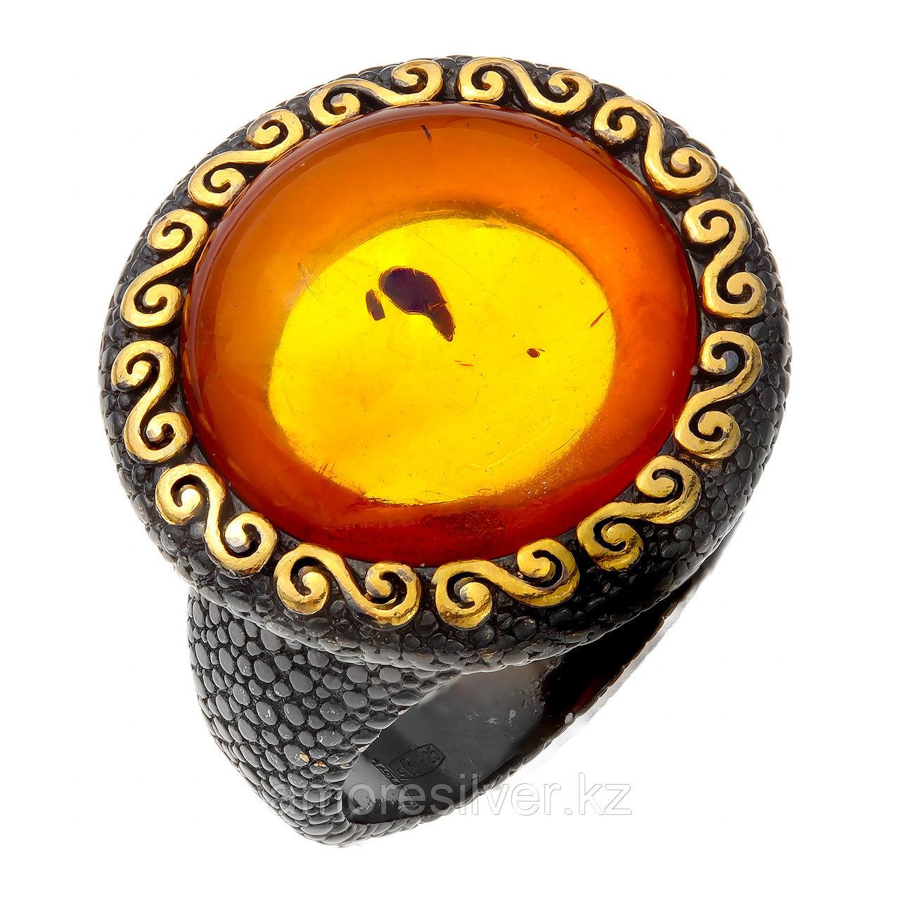 Кольцо Балтийское золото , янтарь, необычное 71131348