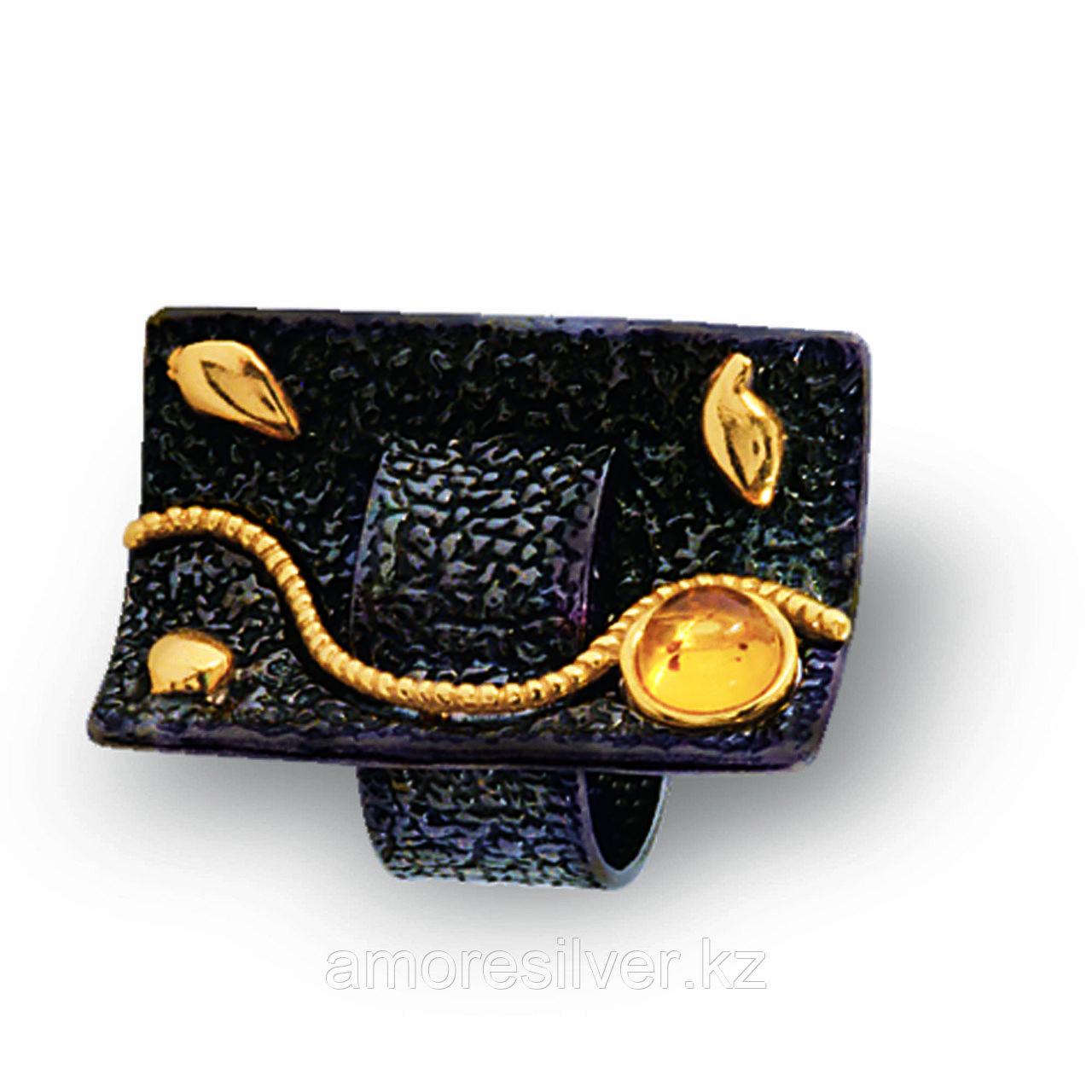 Кольцо Балтийское золото , янтарь, необычное 71131046