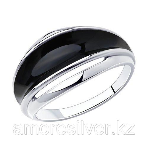 Кольцо SOKOLOV серебро с родием, эмаль 94013268