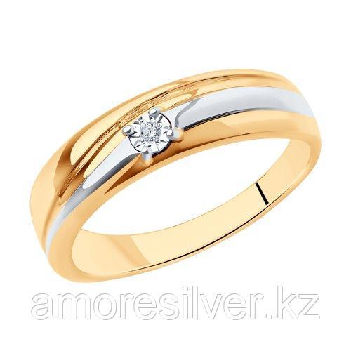Кольцо SOKOLOV серебро с позолотой, бриллиант 87010046 размеры - 18
